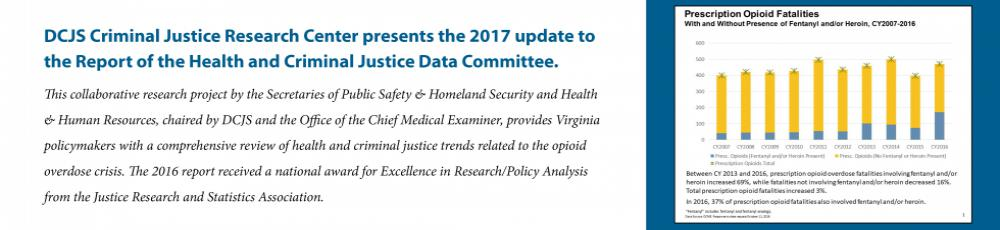 2017 Report of the Health and Criminal Justice Data Committee